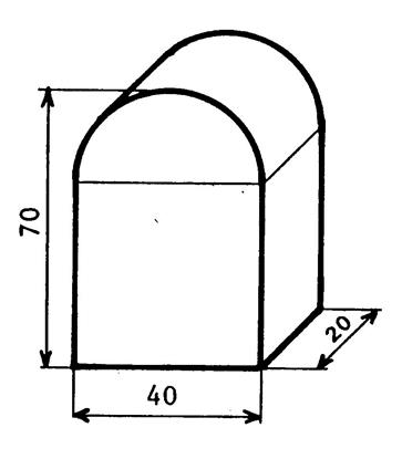 coll ge calcul du volume de prismes complexes et cylindre. Black Bedroom Furniture Sets. Home Design Ideas